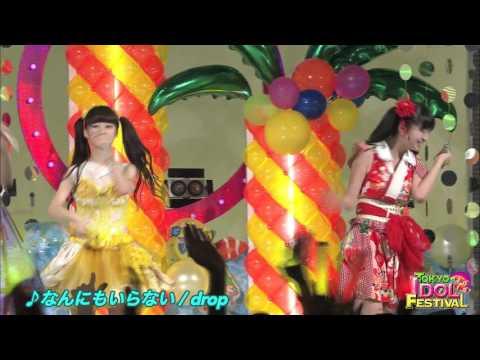日本ツインテール協会から誕生したアイドルユニット、≪drop≫。 全国で数百人もの美少女を撮りおろし、日本一美少女に精通する協会と称される...