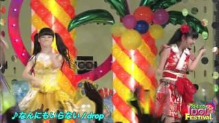 日本ツインテール協会から誕生したアイドルユニット、≪drop≫。 全国で数...