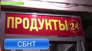 Запрет на продажу алкоголя не работает(, 2015-12-31T15:37:15.000Z)