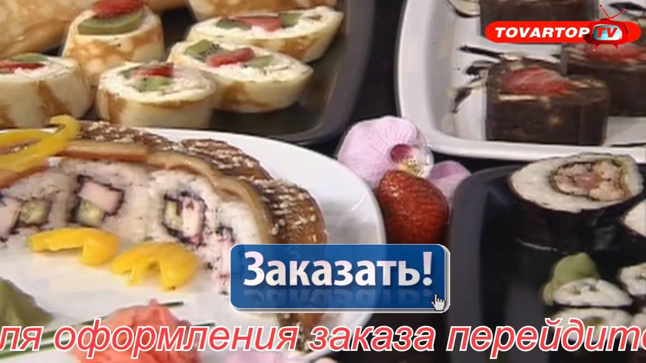 Япономания: роллы, суши киров, бесплатная доставка.