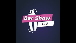 Бар Шоу Уфа Bar Show Ufa Шоу программа в Испании