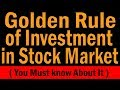 Golden Rule of Investment in Stock Market.