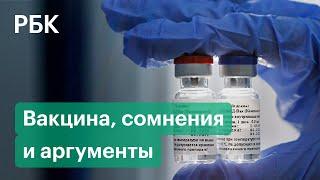 Что не так со Спутником Противоречивые данные о российской вакцине от коронавируса