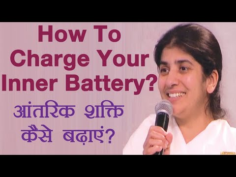 How To Charge Your Inner Battery?: BK Shivani (English Subtitles)