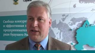 видео Антимонопольное правоприменение: опыт ЕС