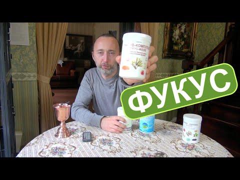 Видео: Фукус. Чудо водоросль. Содержит все микроэлементы на земле для здоровья Фролов Ю.А