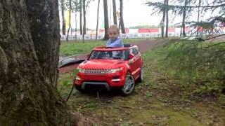 Машинки для детей. Электромобиль детский Range Rover (Рендж Ровер). Kids ride on car.(Машинки для детей. Электромобиль детский Range Rover (Рендж Ровер). Тимур ездит на детской машине ( машинке :))..., 2016-07-29T10:54:03.000Z)