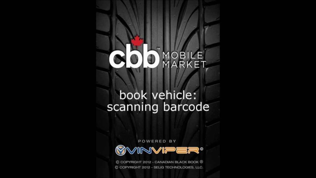 CBB Mobile Market: Scanning a VIN Barcode