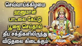 HANUMAN SONGS WILL PROTECT FROM BAD ENGERY | Hanuman Tamil Devotional Songs | Anjaneyar Tamil Songs
