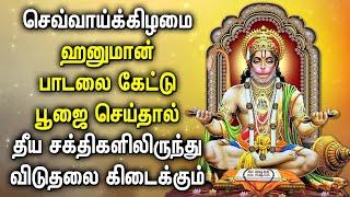 HANUMAN SONGS WILL PROTECT FROM BAD ENGERY | Hanuman Tamil Devotional Songs | Anjaneyar Tamil Songs