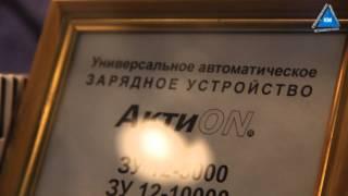 Zaryadlovchi АктиON xotira 12-10000