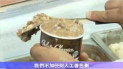gelato.m4v