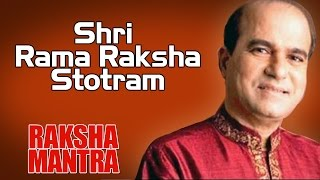 Shri Rama Raksha Stotram | Suresh Wadkar | ( Album: Raksha Mantra )