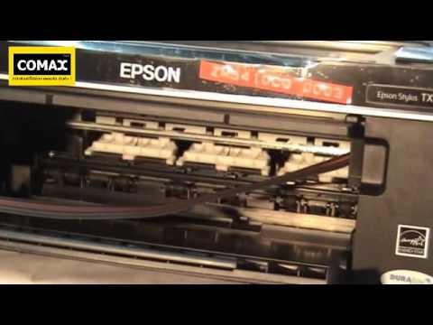 การติดตั้ง INK TANK COMAX Epson TX121