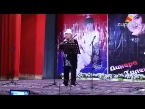 'Динара Тилекееванын концерти' Кыргыз концерт