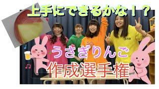 北海道から全国へ!をテーマにエンターテイメントを通して「元気」や「笑顔」を届けたい。ライブプロでは、北海道を愛し、北海道に誇りを持...