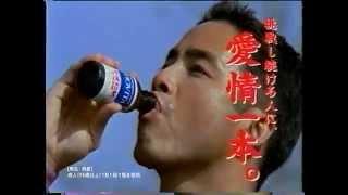 大幸薬品 CM 1.ソルマック胃腸薬 チオビタドリンク 2.ソルマック 長島正興.