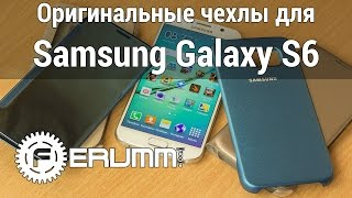 Samsung Galaxy S6 чехлы. Обзор Clear View Cover, S View Cover, Flip Wallet PU SGS6 от FERUMM.COM(, 2015-06-07T13:36:22.000Z)