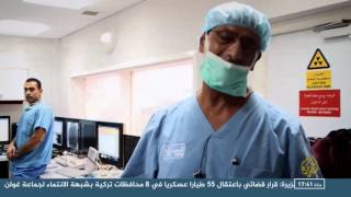 مغتربون - الطبيب زياد حجازي.. صديق القلوب العليلة
