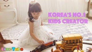 korea s no 1 kids creator 라임이가 tv cf 를 찍었어요 dia tv limetube 라임튜브
