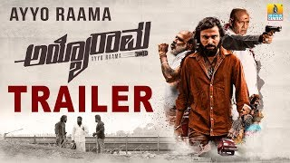 Ayyo Rama Official Trailer | New Kannada Movie 2018 | Releasing 27th July 2018