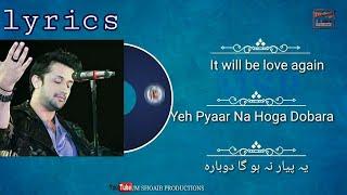 Atif Aslam New Song | Tera Hua Video Song|Lyrics| Loveratri Movie | Aayush Sharma | Warina Hussain