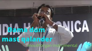 Video Dama Dum Mast Qalander [HD ]LIVE  Mouthorgan(All India Harmonica Meet 2013) By Harish Nayyar download MP3, 3GP, MP4, WEBM, AVI, FLV Agustus 2018