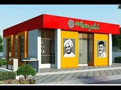 CM Chandrababu Naidu inauguratesAnna canteens LIVE @ Vijayawada - TV9 Telugu