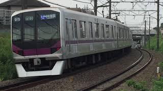 東京メトロ8000系と08系 つくし野→長津田
