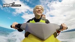 젝스키스 (SECHSKIES) 젝키 강성훈 하와이영상 HOONY TV  HAWAII PART 2 후니월드 H…
