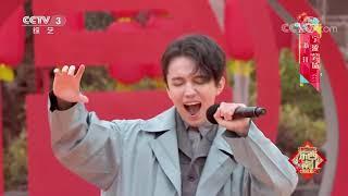 [2020东西南北贺新春]《茉莉花》 演唱:洛天依 迪玛希| CCTV综艺