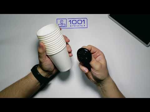 Рекламные штампы   1001 печать
