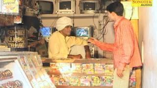 Tauu Bahre Ki Dukan 8 Janeshwar Tyagi Full Comedy of a Deaf Person