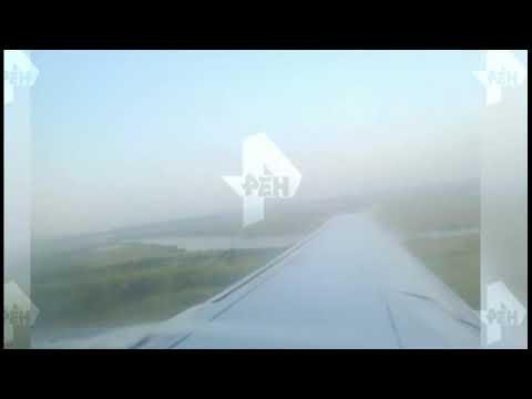 Видео падения самолета в Жуковском от лица пассажира