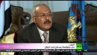على عبدالله صالح: الحوثيون أصحاب الشرعية.. ونتمنى تلقى دعم من إيران