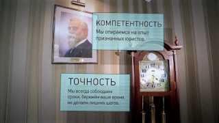 Юридическое агентство Дефанс(, 2014-03-03T11:09:06.000Z)