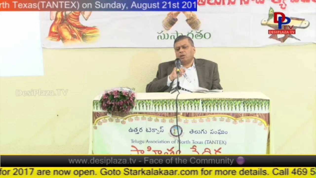 Part -5 109th Nela Nela Telugu Vennela August - 2016