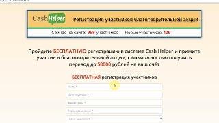 BestFerma заработок более 50000 рублей в месяц.