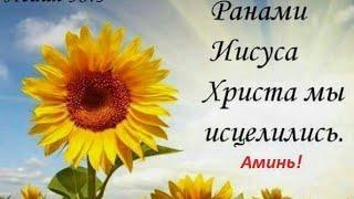 Утренняя молитва в Киевской Архиепископии (РПЦХС) 2018.03.20