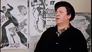 """Хоть был пожарником Гаврила, Гавриле дали фильм снимать! """"12 стульев"""" 1971 г."""