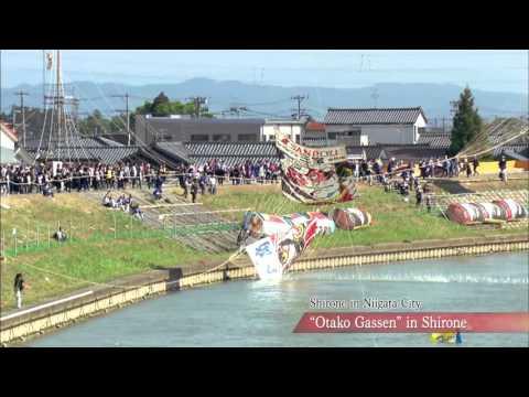 Niigata Prefecture, Japan – Traditional Events