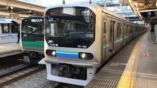 【東京臨海鉄道 70-000形 】各駅停車 新木場行き