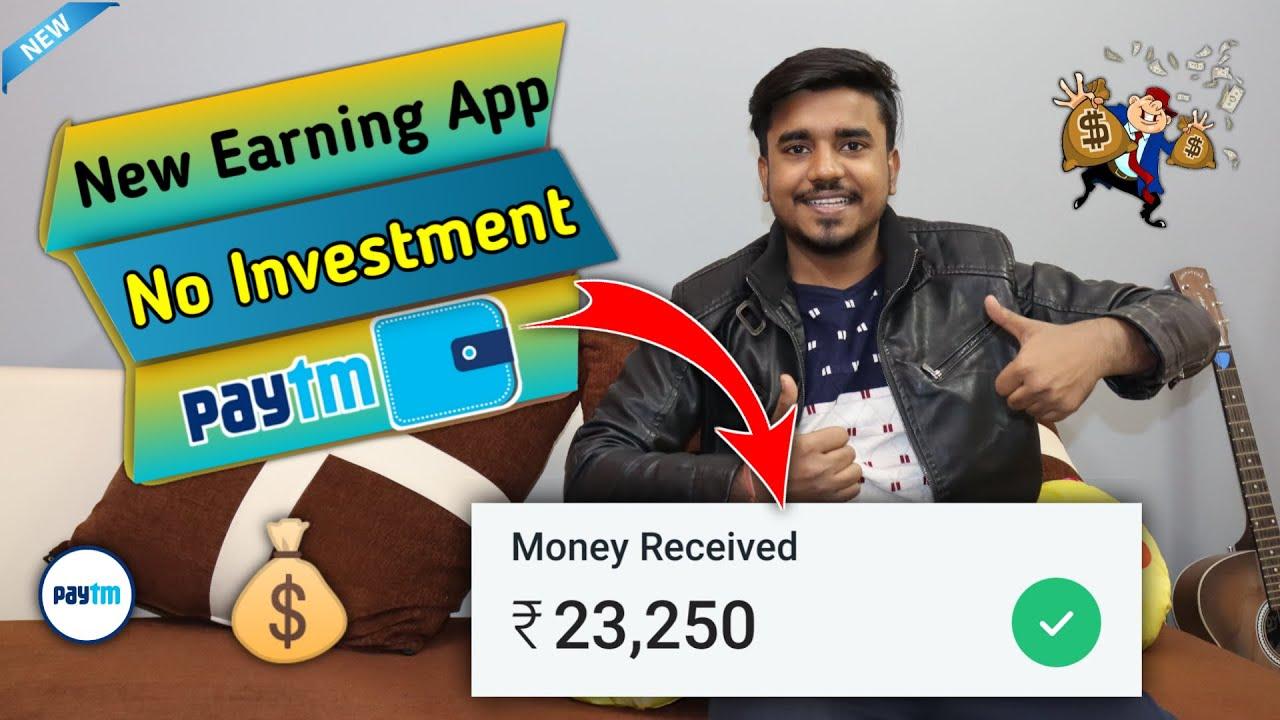 New Gaming Earning App in 2021 || Earn Daily ₹ 2,500 Paytm Cash Instantly | Ewar App | Google Tricks