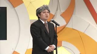 ニッポンの社長 コント「上司のスピーチ」