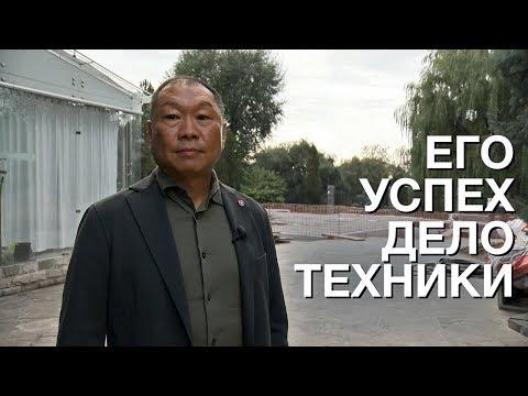 Эдуард Ким. Путь в большой бизнес основателя компании «Технодом»