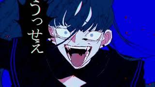 【歌ってみた】うっせぇわ / Ado【Kotone(天神子兎音)cover】