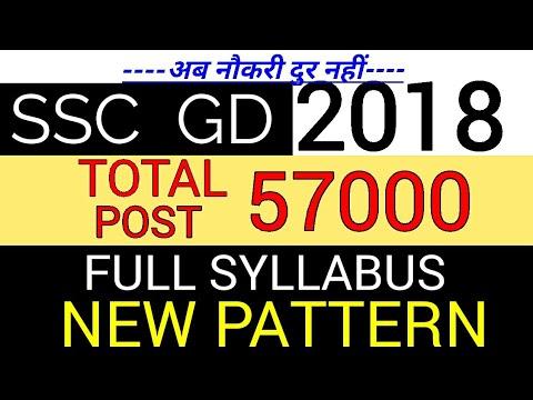 ssc gd 2018 | ssc gd syllabus | ssc gd new pattern | ssc gd 57000 bharti 2018 | Ak india
