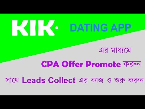 How to collect usa leads from kik dating app update tricks