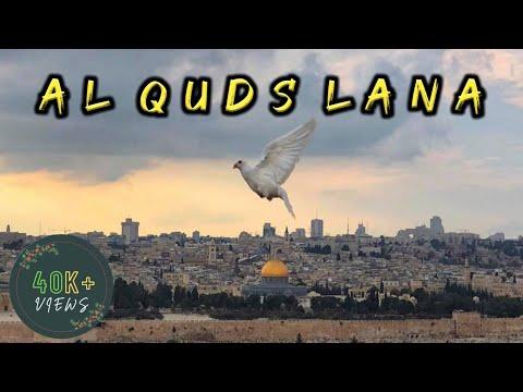 Al-Quds Lana | Islamic Tarana | NAC PRODUCTION