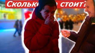 Сколько стоит твой шмот? Лук за 100 000 тысяч рублей